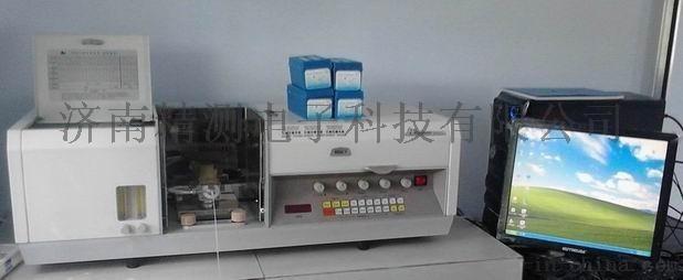 乳品行业分析原子吸收分光光度计