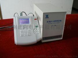 V8-漏費控制管理系統-漏費控制系統