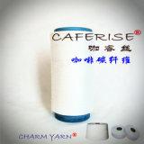 CAFERISE 、咖啡碳絲、咖啡紗、白色、灰色
