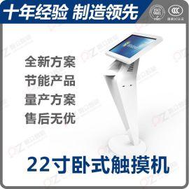 22寸触摸显示器红外触摸屏多功能一体机电子看板一体机显示器