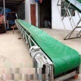 大型槽钢散煤块输送机 兴运皮带输送机厂家