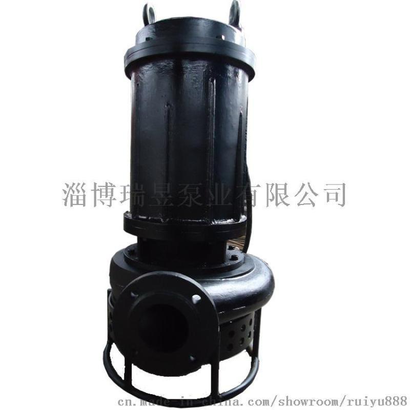 泵城直供-潜水泥浆泵,潜水泥沙泵,排沙泵,矿砂泵