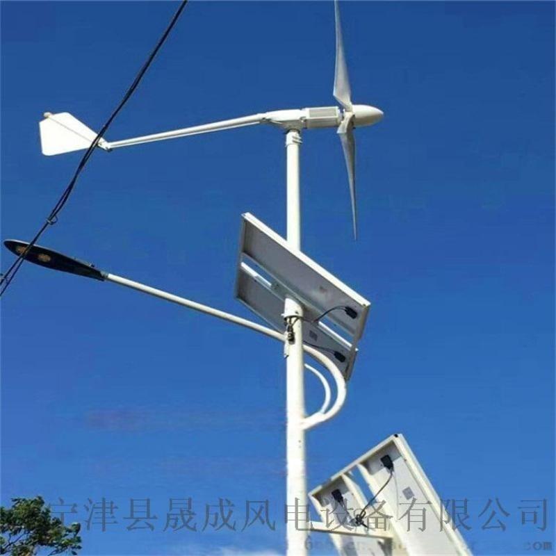 小型离网水平轴低转速1000瓦风力发电机