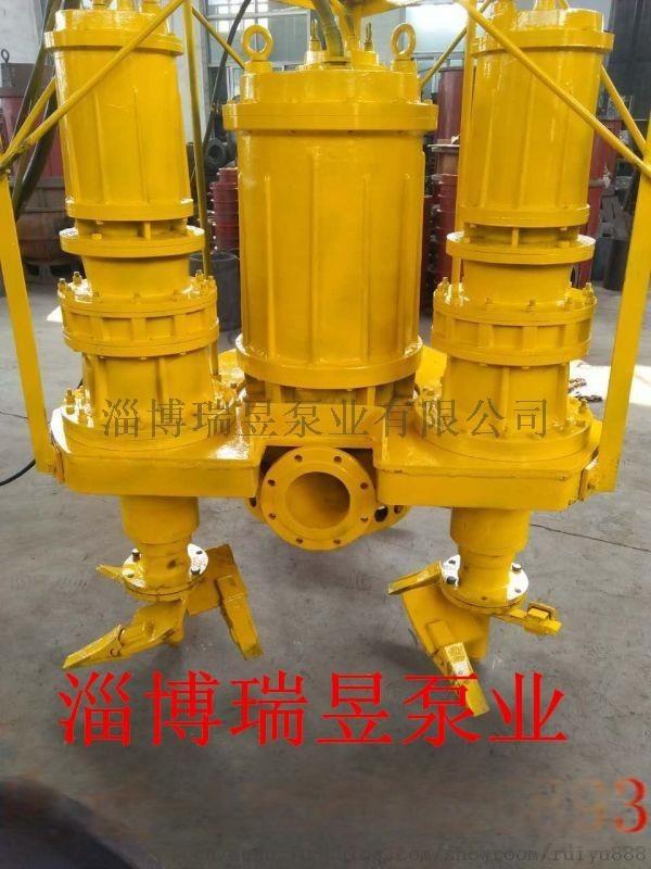 中国泵城直供-潜水泥浆泵,泥沙泵排污泵潜水排沙泵