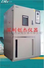 二手无锡南亚高低温试验箱