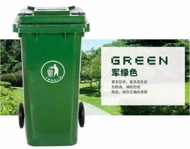 赛普100L住宅小区垃圾收集处理塑料垃圾桶