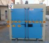 金属件专用去氢烘箱 五金电镀件去氢专用烘箱