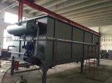溶气式气浮机污水处理设备装置