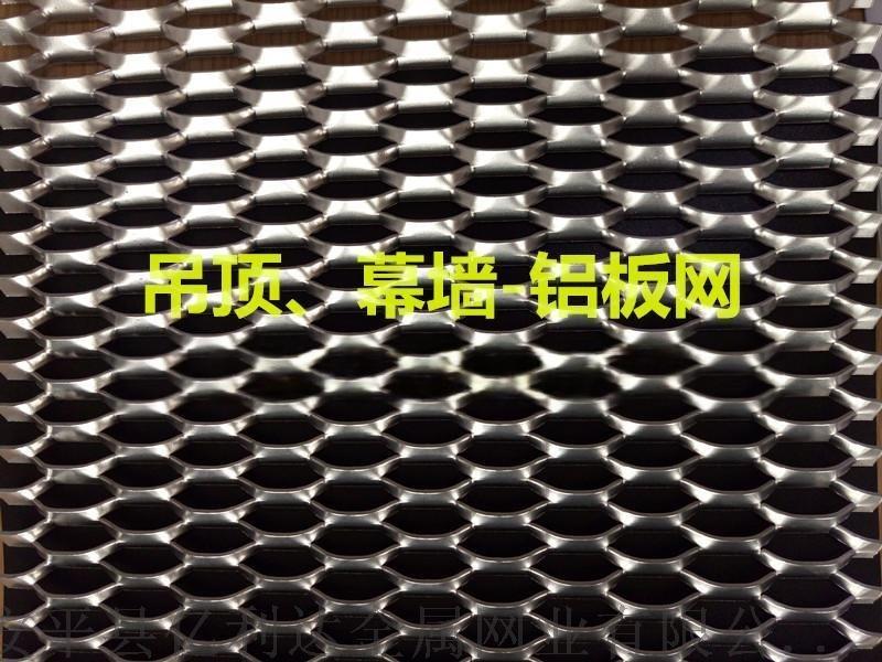 金属扩张网金属拉伸网