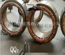 打造过硬品牌的太阳能发电机 大型风力发电机  晟成FD2.8-1.0