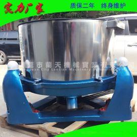 大容量用工业脱水机 不绣钢五金件离心式脱水机