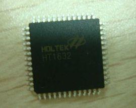 厂家货源HT1621B-LQFP48 LCD 显示驱动 录音笔IC
