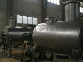 厂家供应无机颜料干燥设备专用耙式真空干燥机