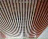 舞蹈室铝方通吊顶-铝方通生产厂家