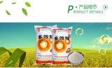 15%多效唑粉剂 果树控梢控枝 全丰生物厂家直供