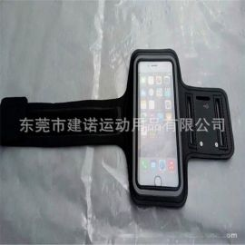 户外装备 运动 潜水料臂包 运动手臂带 手机臂包跑步手臂袋 定制