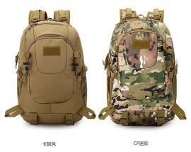 定制戶外野營登山包 迷彩包來圖定制可添加logo