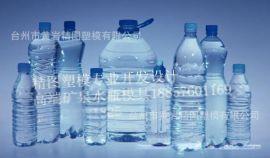 宁夏省28高口PET矿泉水瓶胚 18g 25g 33g 40g
