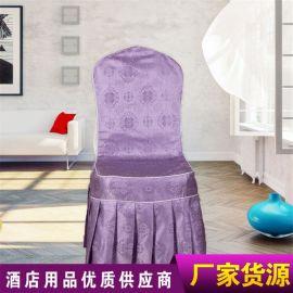批发钩花桌椅套件 椅套供应专业加工定制款餐椅套椅子套JKCQ-YT5