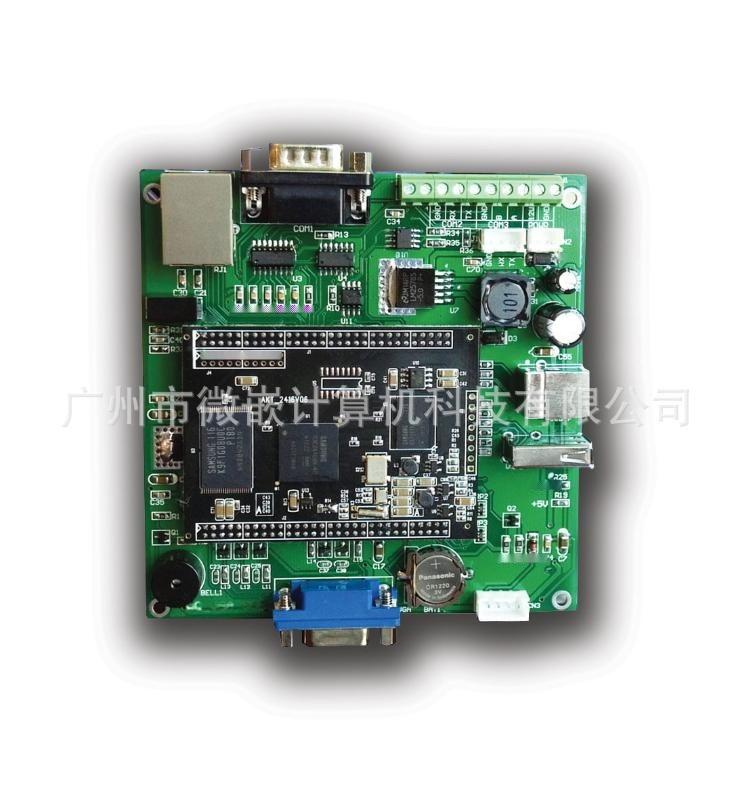 嵌入式工业一体机电脑控制板 嵌入式电脑VGA主板