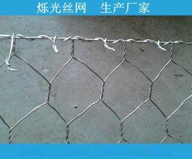 格賓網廠家 安平加筋麥克墊 雷諾護墊生產商