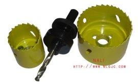 双金属开孔器(NL-020)