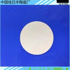 氧化铝陶瓷片 散热片 绝缘片1*30氮化铝陶瓷片 陶瓷垫片图纸加工