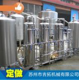 反渗透纯水处理设备  304不锈钢饮用水处理设备