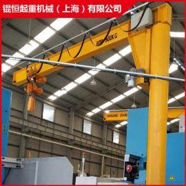 小型移动式工业单臂起重机 立柱式定柱式悬臂吊