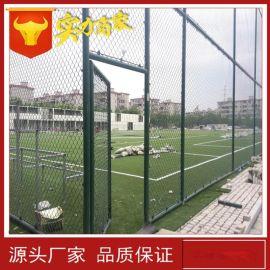 篮球场网围栏 勾花网护栏 体育场护栏
