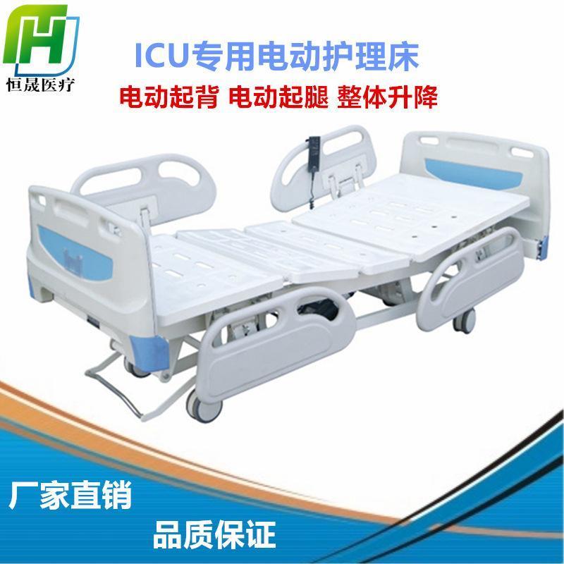 电动护理床 ICU豪华病床 多功能电动翻身床