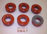 电子铁粉芯(HT25-HT520)