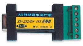 经济型RS-232/RS-485转换器(NS485-Z)