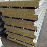 勝博 岩棉/玻璃絲棉複合板 牆面板/屋面板 950型/1000型 50mm-200mm 岩棉夾芯板