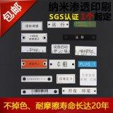 企业电箱开关指示牌/电控设备按钮标示牌/电箱按钮标牌