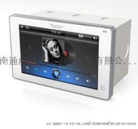 南通家庭背景音乐系统悠达I5