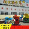 大眼飞机儿童广场游乐北京赛车大眼飞机报价旋转飞机厂家