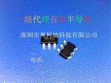 SD8942是一个完全集成的 高效的2A 同步整流降压转换器