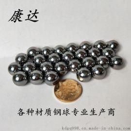 厂家供应20mm碳   淬火  滚珠