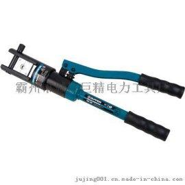 YQK-300手动液压压接钳(巨力ZUPPER)