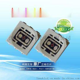 5050RGB全彩贴片LED1.5WLED灯珠