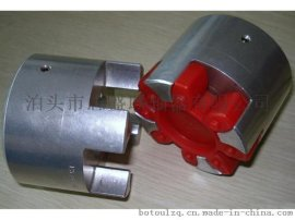 LMZ-I型分体式制动轮型梅花形弹性联轴器