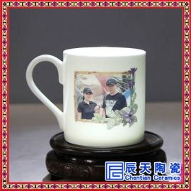 陶瓷马克杯批发 情侣纪念马克杯 厂家订做