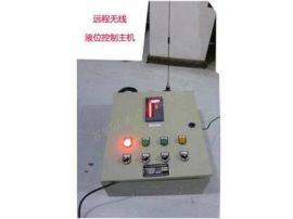 远程无线GPRS液位温度压力监测报警系统主机分机