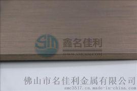 彩色不锈钢镀铜板供应商 红古铜拉丝不锈钢镀铜板加工
