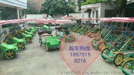 厂家直销高配自然风刀圈四轮观光带蓬双排方向盘游览联排双人自行车