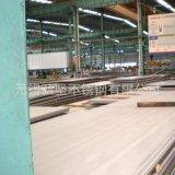 专业生产 量大从优S31603不锈钢板 各材质S31603不锈钢板