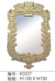 艺术镜框(K007)