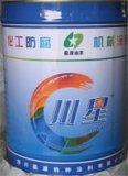 環氧有機矽耐高溫塗料(XY-G5006)