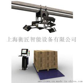 CSN840静态托盘包裹体积重量测量仪**大测量梅特勒-托利多